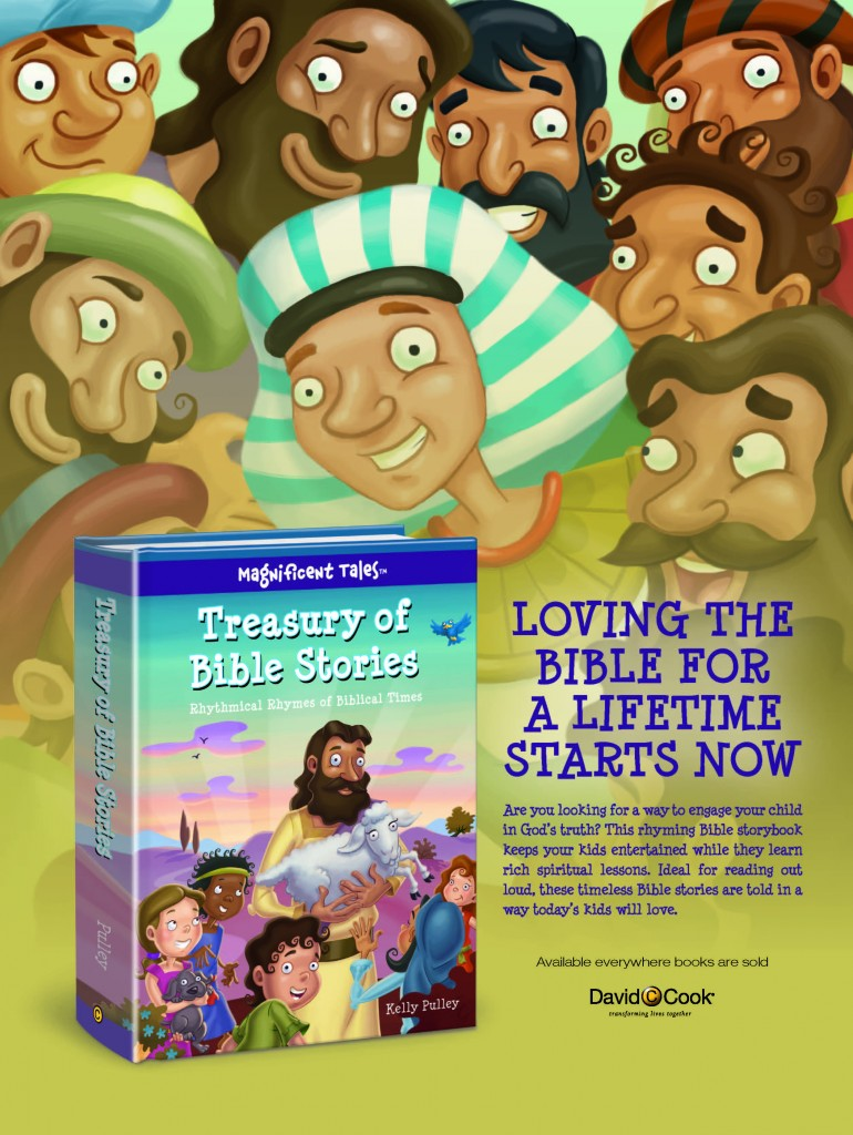 Treasury of Bible Stories Giveaway
