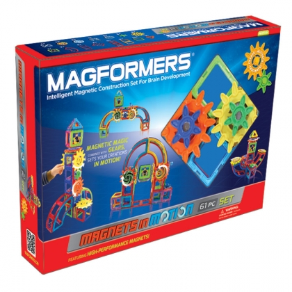 Magformers: Magnets in Motion Giveaway #GiftGuide